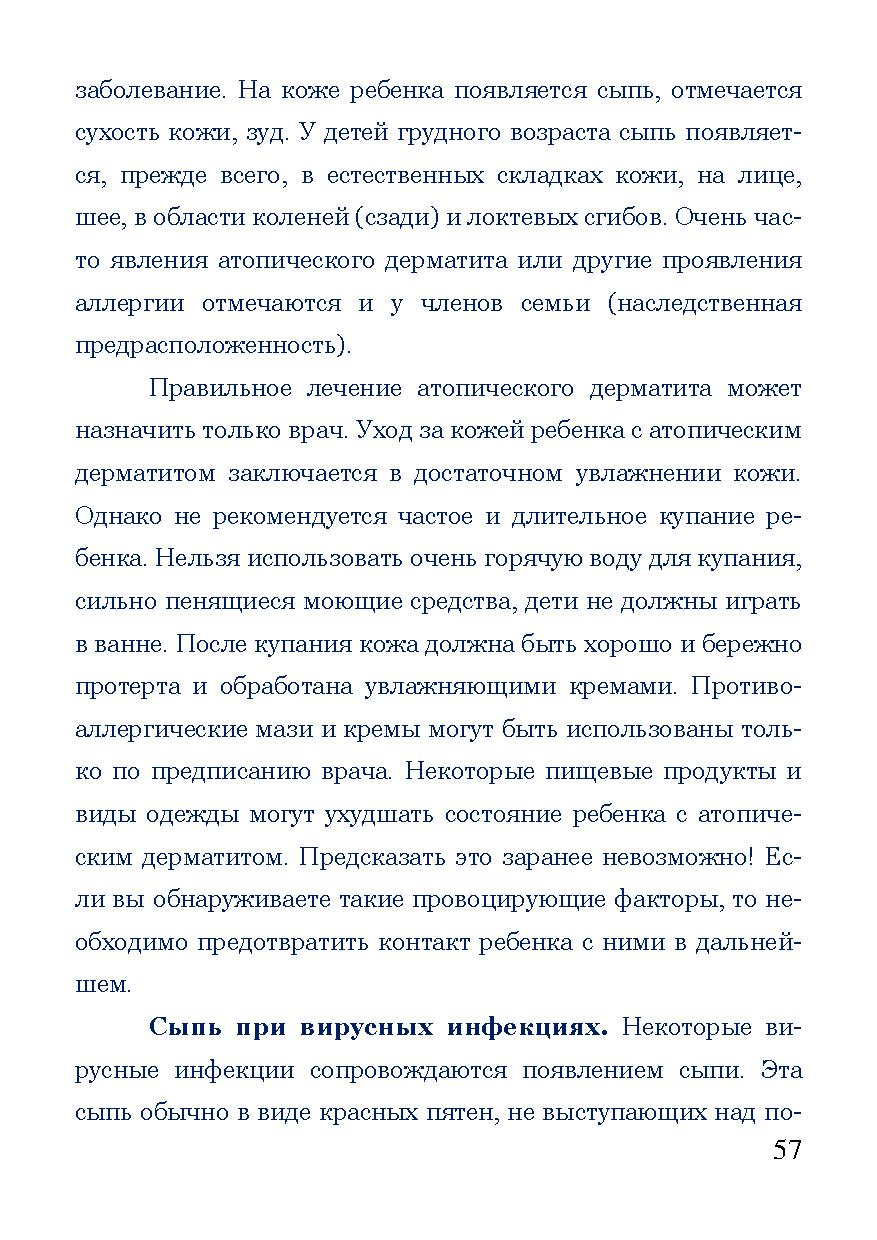 Page_00057